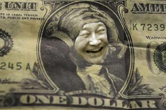 Ам.долларын амттай зүүд