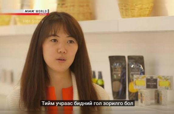 NHK world: Д.Хулангийн тухай баримтат нэвтрүүлэг