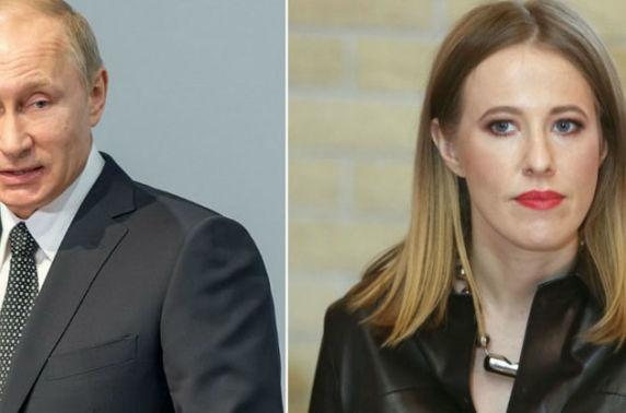Ксения Собчак Путины эсрэг нэрээ дэвшүүлэв