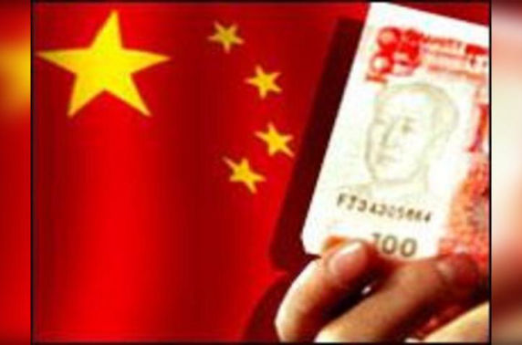 Хятадын том сорилт