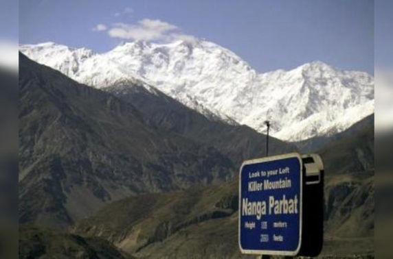 Пакистан ба Талибан