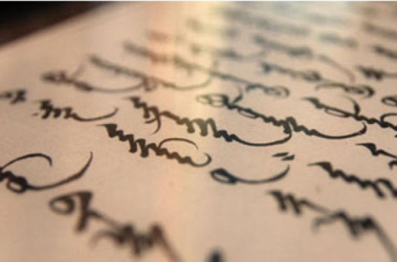 Үндэсний бичиг үсгийн баяр баасан гарагт нээлтээ хийнэ