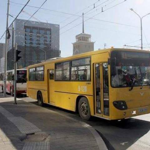 Цагаан сарын өдрүүдэд нийтийн тээврийг зогсооно
