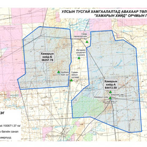ИТХ: Хамарын хийд орчмын газрыг тусгай хамгаалалтад авахыг дэмжлээ