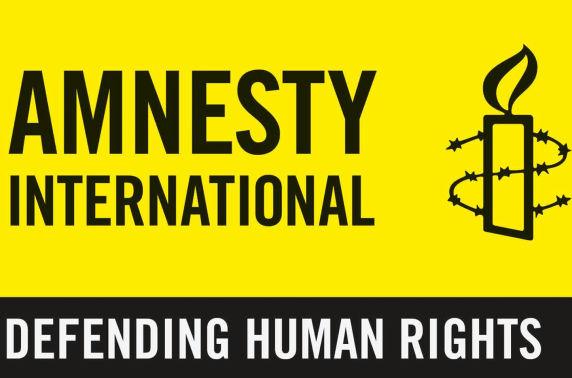 Монголын эмнести интернэшнл байгууллагаас МЭДЭГДЭЛ гаргалаа