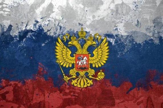 Орос улс задрах уу