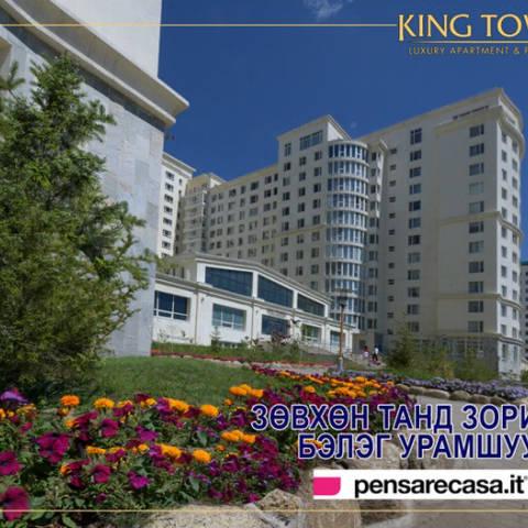 """""""King Tower"""": Зөвхөн танд зориулсан бэлэг урамшууллыг санал болгож байна!"""