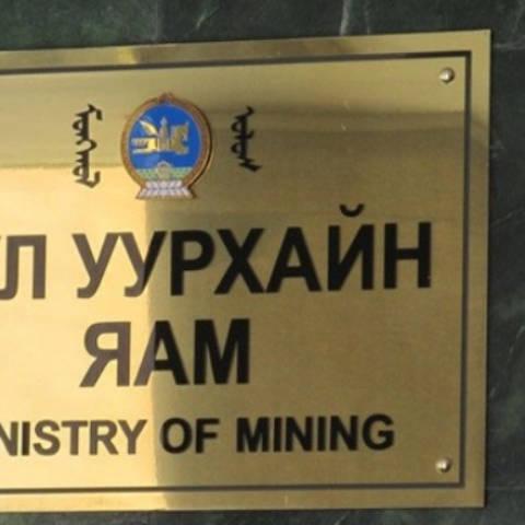 Үндэсний геологийн алба байгуулахыг Засгийн газар дэмжлээ