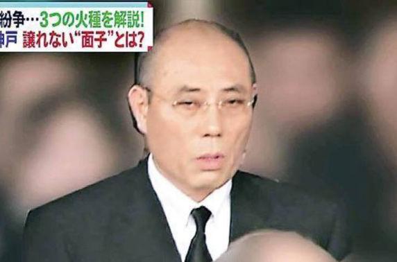 Японд якүзагийн дайн гарах уу