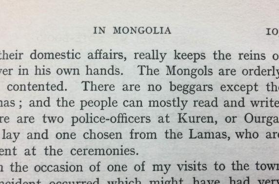 Нэг номын нэг хуудасны нэг догол мөрөөс үүдэн...
