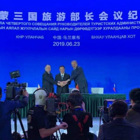 Монгол, Орос, Хятад гурван улсын Аялал жуулчлалын сайд нарын IV хуралдаан болж байна