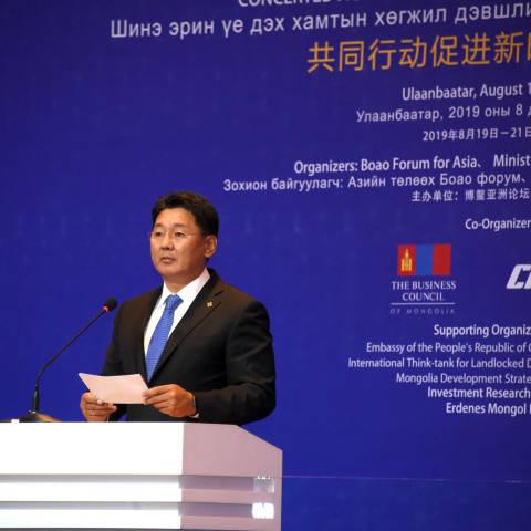 Ерөнхий сайл У.Хүрэлсүх Азийн төлөөх БОАО форумын Улаанбаатарын бага хурлыг нээж үг хэлэв