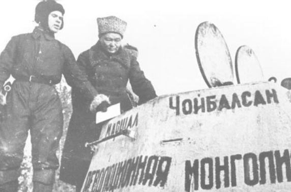 """Монгол түмний """"ариун дайн"""""""