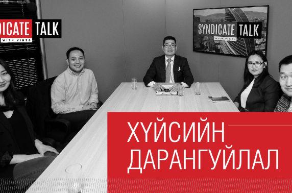 Syndicate talk:  Хүйсийн дарангуйлал