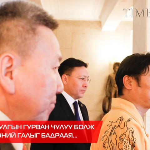 С.Жавхлан: Тулгын гурван чулуу болж Монголд үнэний галыг бадраахын тулд ШИНЭ эвсэлд нэгдлээ