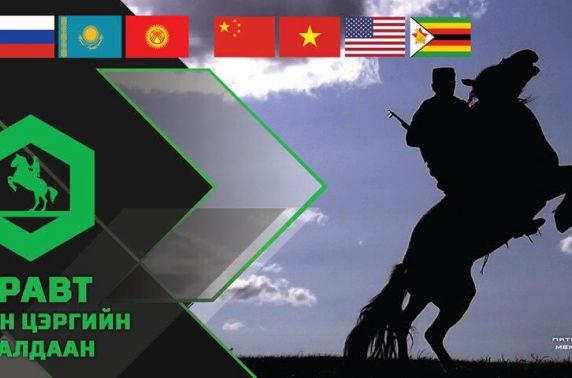 """""""Аравт"""" морин цэргийн уралдаан наймдугаар сарын 3-8-ны өдрүүдэд зохион байгуулагдана"""