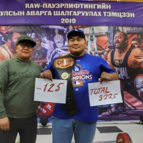 """""""Халк"""" Х.Угтахбаяр Монгол Улсын рекордыг шинэчлэн тогтоолоо"""