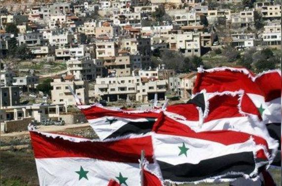 Сири бол Иракийн ихэр