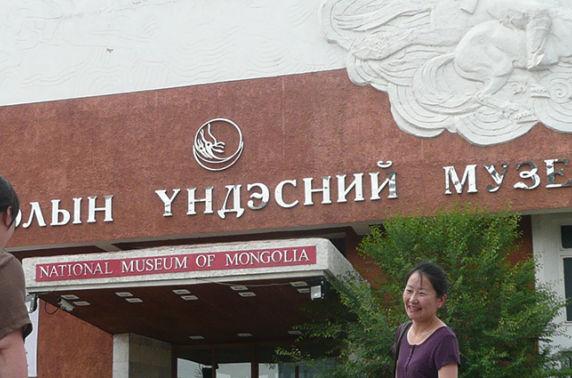 Үзмэрийн болоод үзэгчийн тоо нь урвуу хамааралтай үндэсний музейнүүд