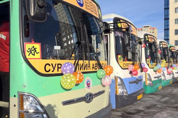 Хотын Захирагчийн санаачилгаар сургуулийн автобус 33 чиглэлд үйлчилж эхэллээ