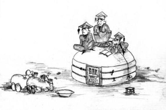 Конвейроор урсаж буй Монгол боловсрол