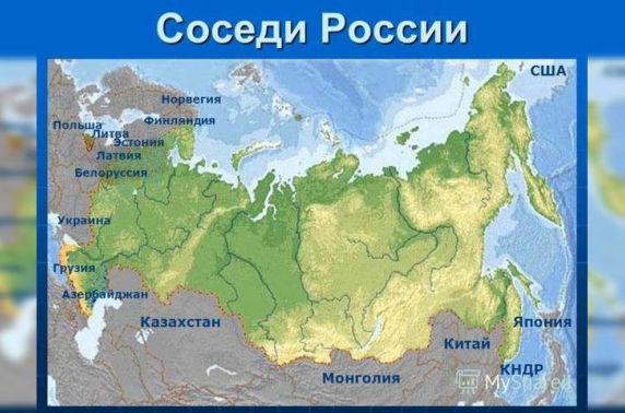 Энэ жил ОХУ Монголтой түнжин хагарна