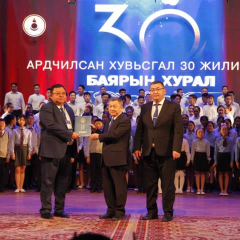 Ерөнхийлөгч Х.Баттулга Ардчилсан хувьсгалын 30 жилийн ойн баярын хуралд оролцогчдод илгээлт хүргүүллээ