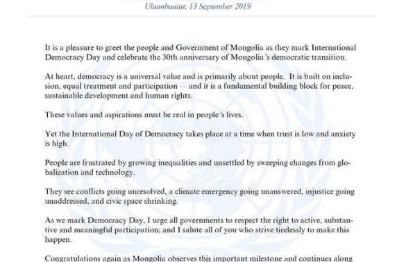 Олон улсын Ардчиллын өдрийг тохиолдуулан НҮБ-аас мэндчилгээ илгээжээ