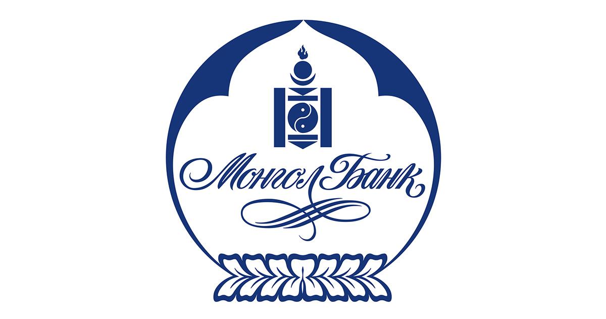 Монголбанк: Банкуудын интернет банк, цахим гүйлгээ түр зогсоно