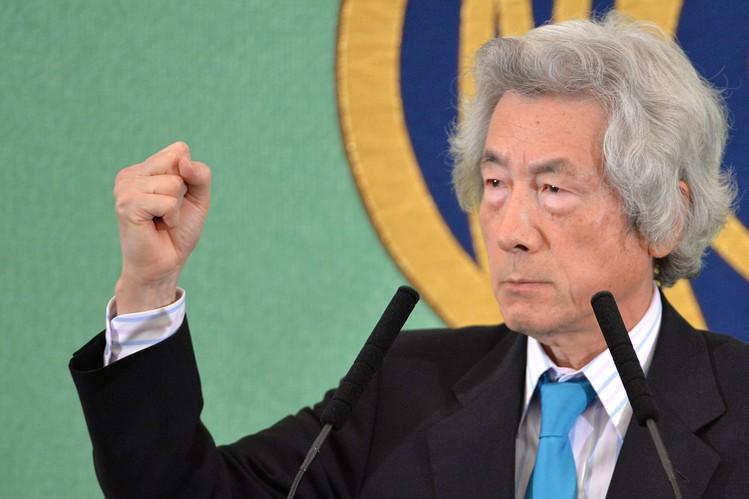 Ж.Коизүми: Миний хүү цөмийн эрчим хүчнээс татгалзахад түлхэц үзүүлж чадна