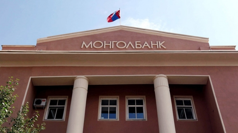 """Монгол улсын богино хугацааны зээлжих зэрэглэлийг  """"В""""хэвээрүлдээжээ"""