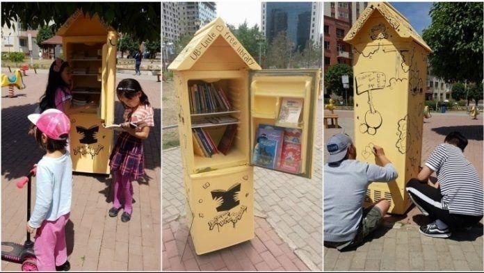 Ном унших шинэ соёл