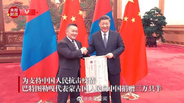 Айлчлал: Монгол Улс БНХАУ-д 30 мянган хонь хандивлалаа