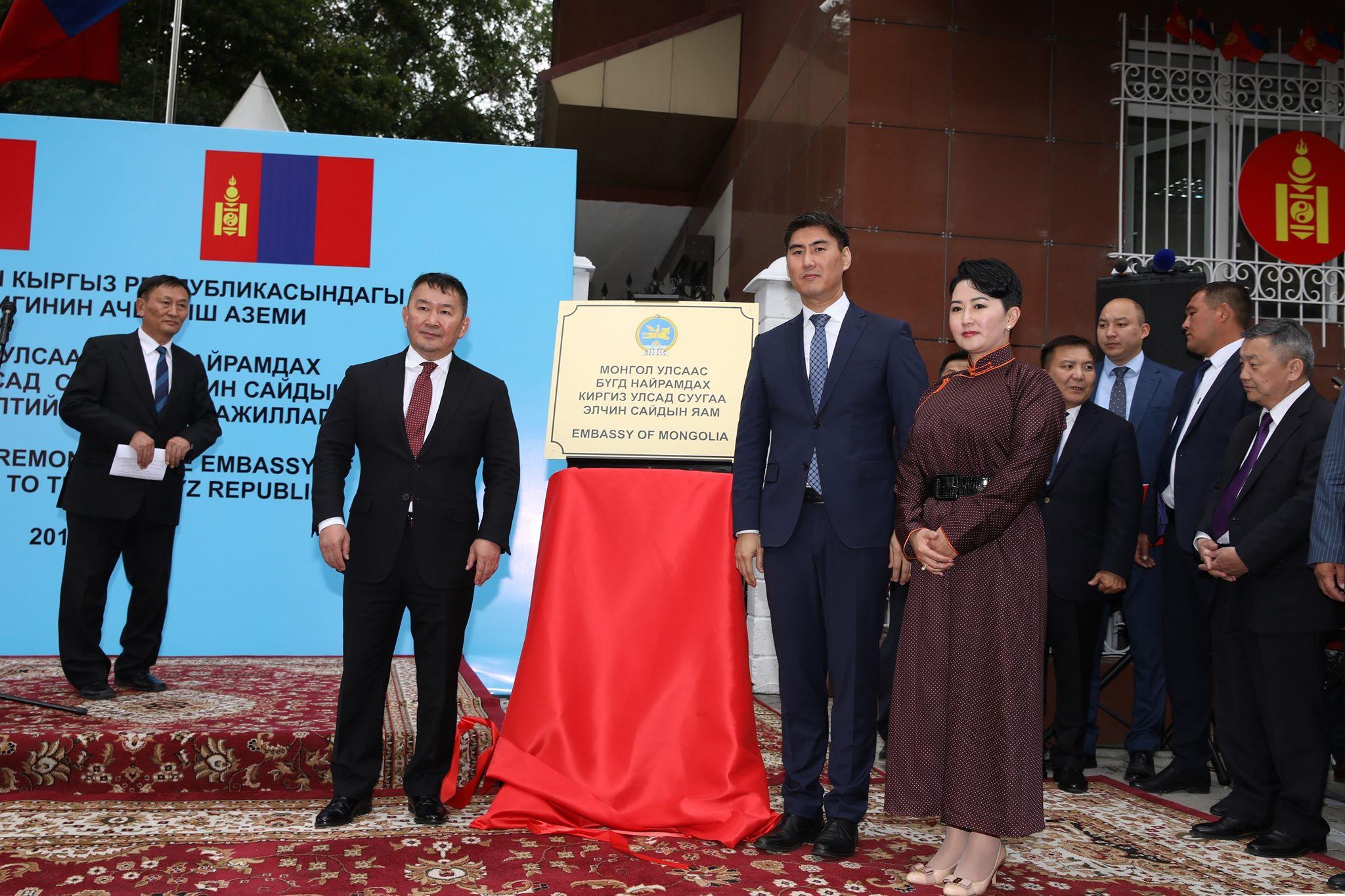 Монгол Улсаас Бүгд Найрамдах Киргиз улсад суух Элчин сайдын яамыг нээлээ