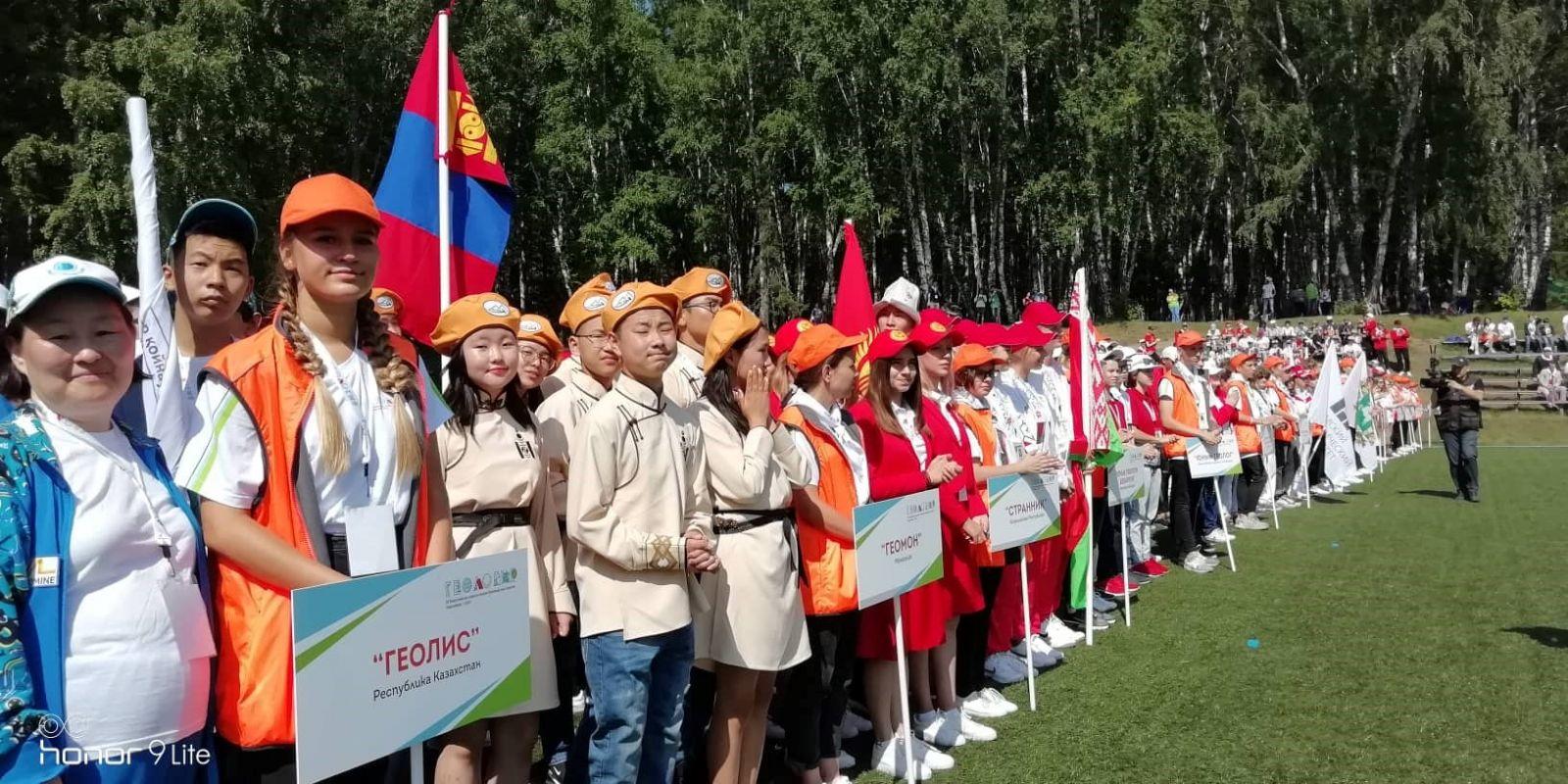 """Олон улсын """"Өсвөрийн геологичдын хээрийн XII олимпиад""""-д монгол хүүхдүүд амжилттай оролцлоо"""