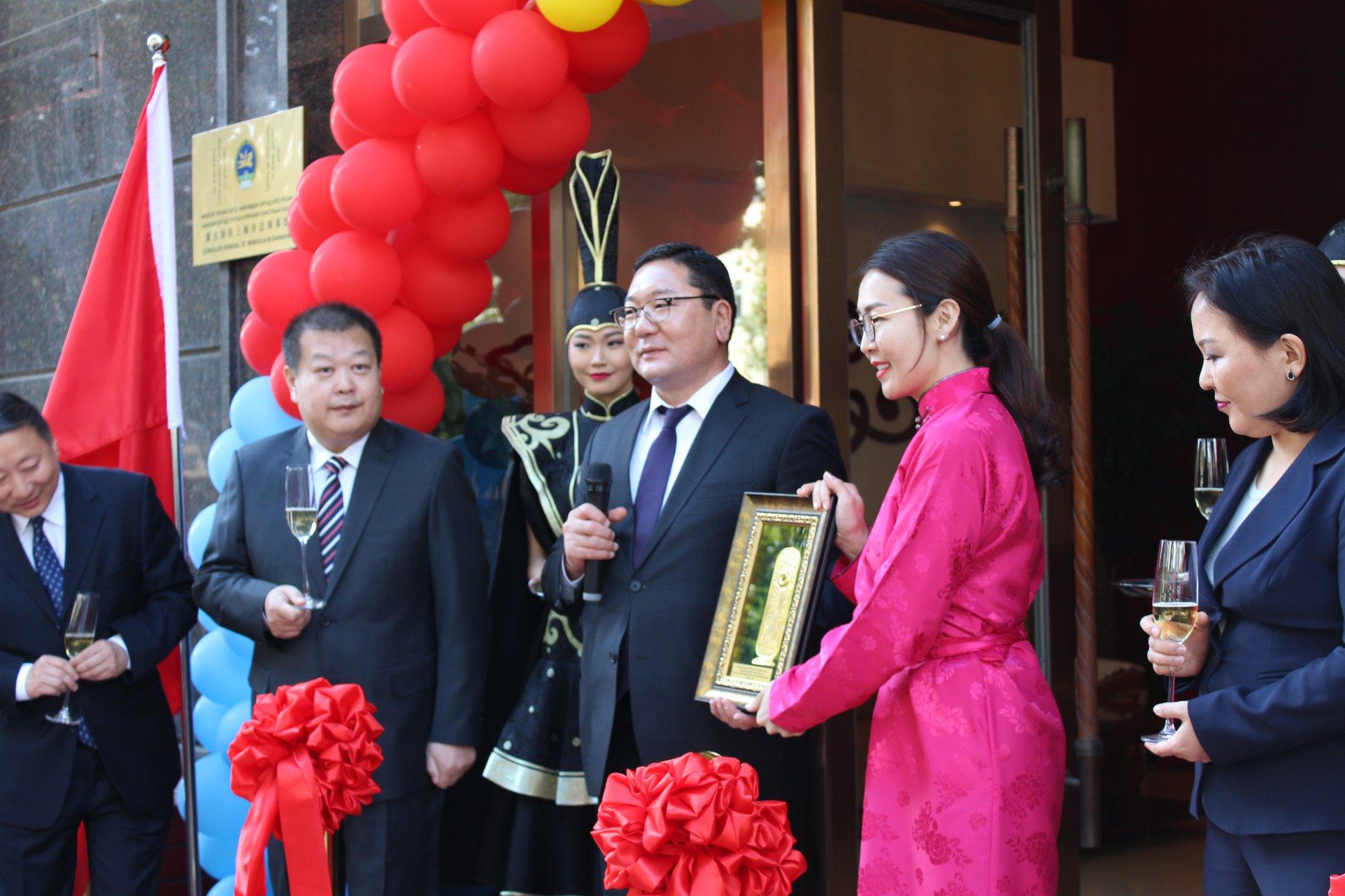 Шанхай хотод суух Ерөнхий консулын газрын нээлтийн ажиллагаа болов